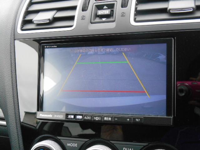 2.0i-L アイサイト 半年5000km保証 ナビTVBカメラスマートキーETCクルーズコントロールLEDライトウィンカーミラーSiドライブアイサイトi-STOP(12枚目)