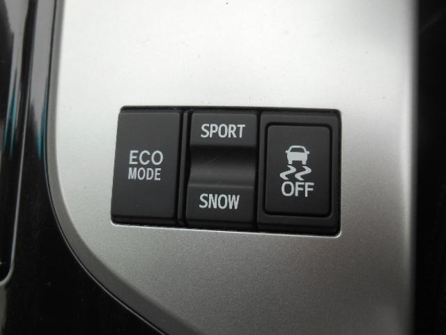 アスリート 半年5000km保証 HDDナビTVBカメラスマートキーキセノンライトETCコーナーセンサー本皮エアーシートウィンカーミラー(13枚目)