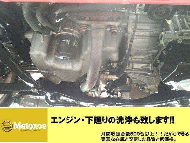アスリート 半年5000km保証 HDDナビTVBカメラスマートキーキセノンライトETCコーナーセンサー本皮エアーシートウィンカーミラー(24枚目)