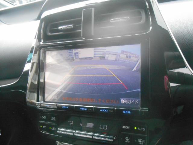 A 半年5000km保証 9インチナビTVBカメラスマートキーETCクルーズコントロールLEDライトコーナーセンサーレザー調シートカバーセーフティセンス社外AW&マフラーウィンカーミラー(11枚目)