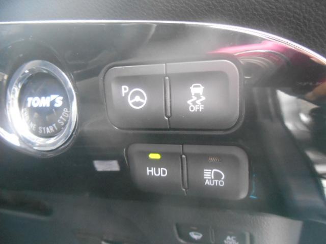 A 半年5000km保証 9インチナビTVBカメラスマートキーETCクルーズコントロールLEDライトコーナーセンサーレザー調シートカバーセーフティセンス社外AW&マフラーウィンカーミラー(13枚目)