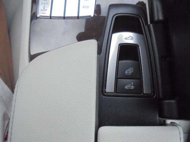 SL350ブルーエフィシェンシー ナビフルセグTVBカメラETCプワトロニックパワートランクキーレスゴーレーダーセーフティマジックスカイコントロールパノラミックバイオルーフAMG仕様20インチAW(14枚目)