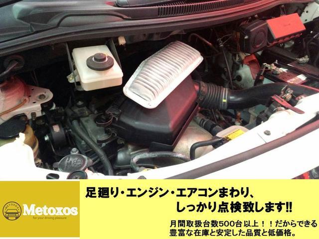 ターボ 半年5000km保証 8インチナビTVBカメラ両側パワースライドドアETCキセノンライトクルーズコントロールi-STOPデュアルカメラブレーキサポートレザー調シートカバーウィンカーミラー(21枚目)