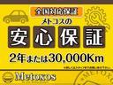 スズキ アルトラパン X 2年3万キロ保証 ナビTV シートカバー
