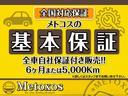 A 半年5000km保証 9インチナビTVBカメラスマートキーETCクルーズコントロールLEDライトコーナーセンサーレザー調シートカバーセーフティセンス社外AW&マフラーウィンカーミラー(2枚目)