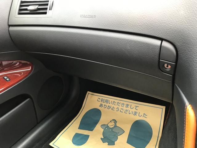 「レクサス」「GS」「セダン」「佐賀県」の中古車9