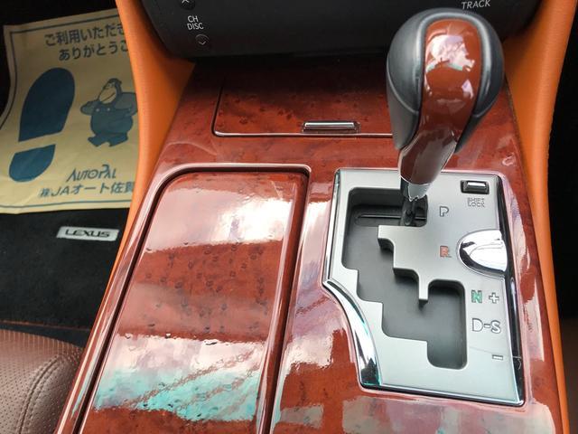 「レクサス」「GS」「セダン」「佐賀県」の中古車12