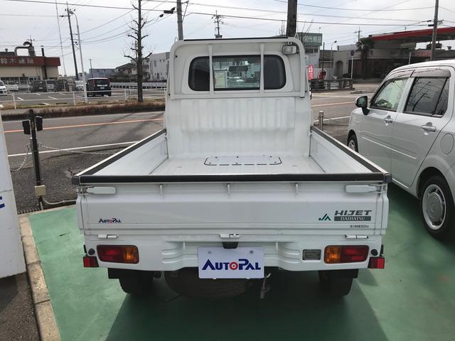 「ダイハツ」「ハイゼットトラック」「トラック」「佐賀県」の中古車17