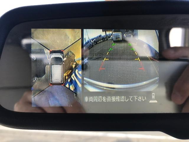 「日産」「デイズ」「コンパクトカー」「福岡県」の中古車24