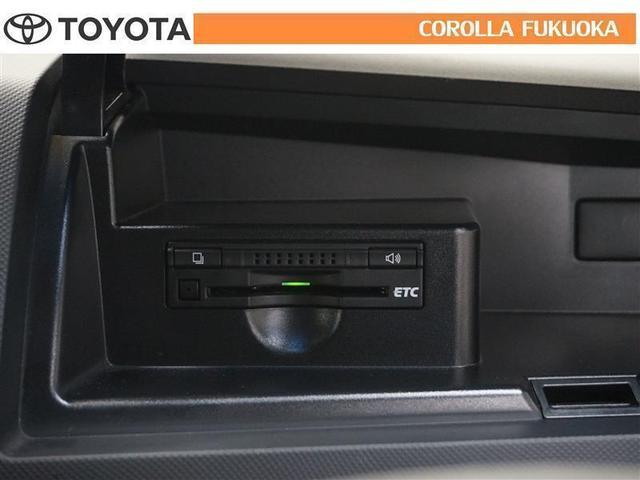アエラス メモリーナビ バックカメラ ドライブレコーダー ETC ロングラン保証1年(19枚目)