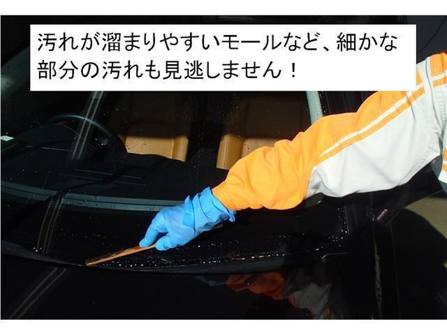 ハイブリッドSi 予防安全装置付き メモリーナビ 後席モニター バックカメラ ロングラン保証1年(27枚目)