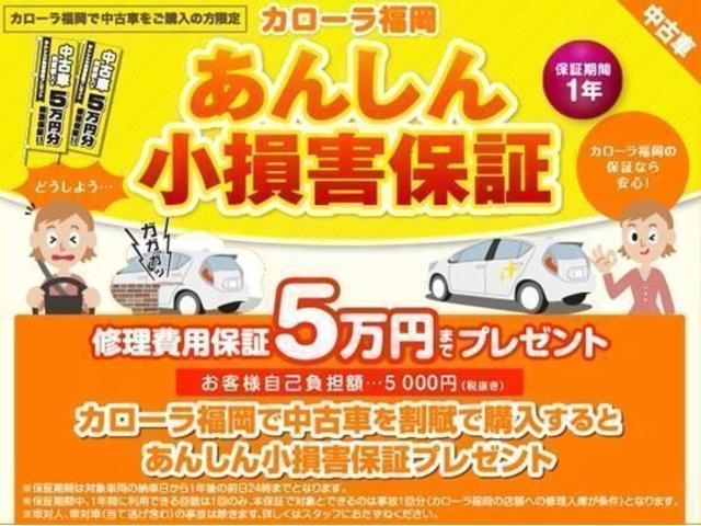 モーダ Gパッケージ 予防安全装置付き メモリーナビ バックカメラ ロングラン保証1年(5枚目)