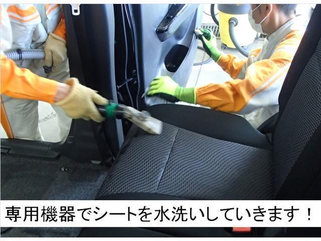 ハイブリッドXターボ 届け出済み未使用車 予防安全装置付き メモリーナビ バックカメラ(30枚目)
