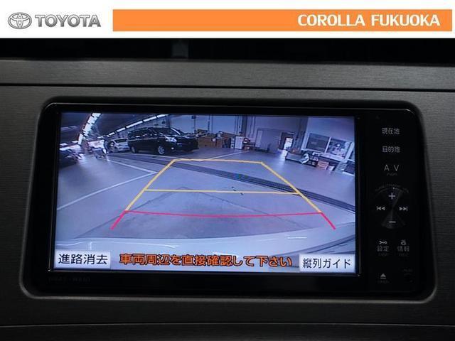 トヨタ プリウス S メモリーナビ タイヤ4本新品
