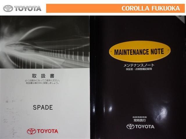 トヨタ スペイド Y ETC CD スマートキー ロングラン保証一年付