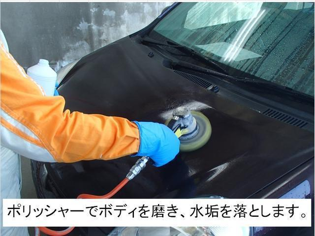 モーダ Gパッケージ 予防安全装置付き メモリーナビ タイヤ新品 修復歴有り ロングラン保証1年(27枚目)