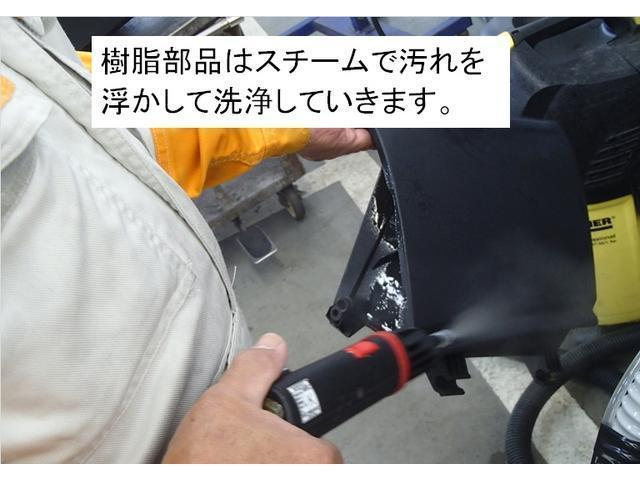 WSレザーパッケージ メモリーナビ バックカメラ(36枚目)