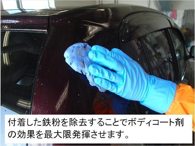 付着した鉄粉を除去することでボディーコート剤の効果を最大限発揮させます