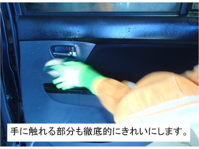 手に触れる部分も徹底的にきれいにします。