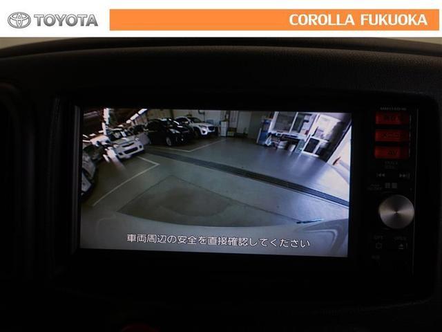 15G メモリーナビ タイヤ4本新品 ロングラン保証一年付き(17枚目)