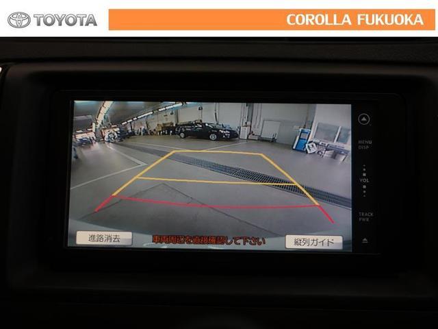 バックモニター付なので後退時に後方映像が見えるので安心。死角が減って思わぬ事故の防止にも役立ちます。