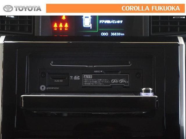 カスタムG S 予防安全装置付き メモリーナビ バックカメラ(15枚目)