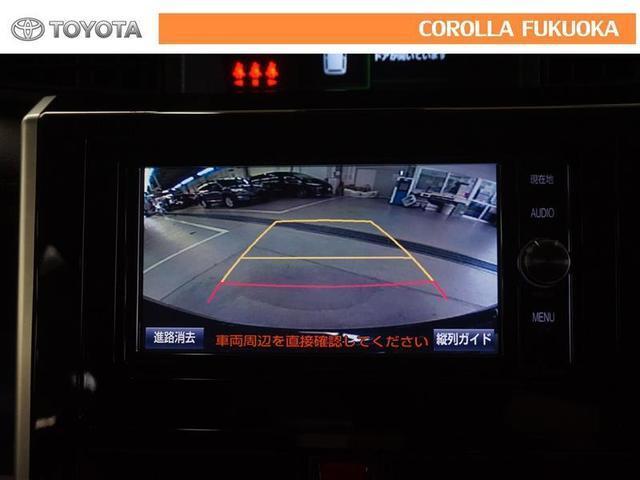 カスタムG S 予防安全装置付き メモリーナビ バックカメラ(17枚目)
