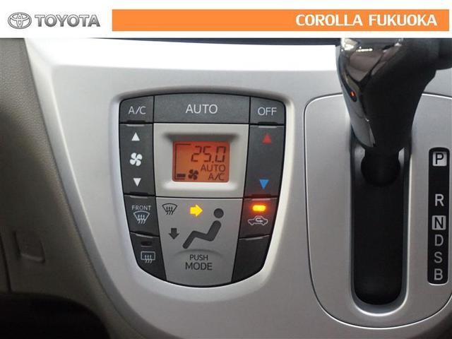 「トヨタ」「ピクシスエポック」「軽自動車」「福岡県」の中古車16