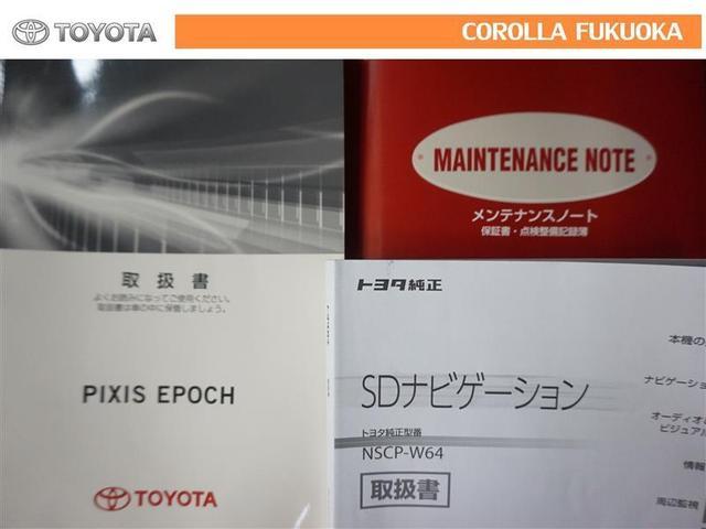 「トヨタ」「ピクシスエポック」「軽自動車」「福岡県」の中古車22