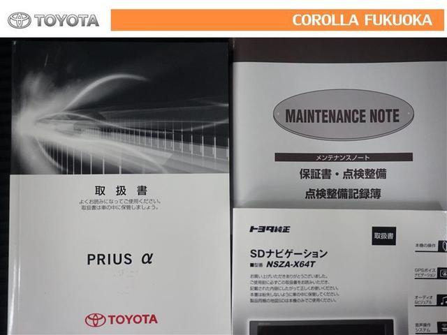「トヨタ」「プリウスα」「ミニバン・ワンボックス」「福岡県」の中古車22