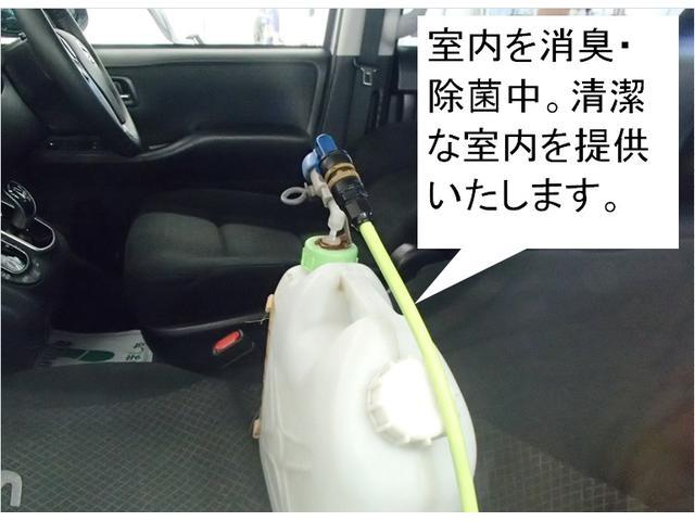 「トヨタ」「プリウスα」「ミニバン・ワンボックス」「福岡県」の中古車42