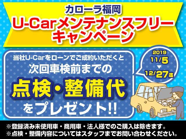 「トヨタ」「パッソ」「コンパクトカー」「福岡県」の中古車2