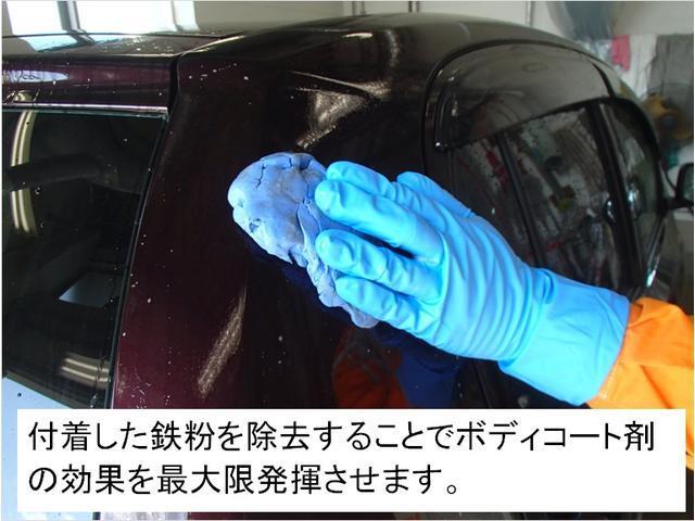 付着した鉄粉を除去することでボディーコート剤の効果を最大限発揮させます。