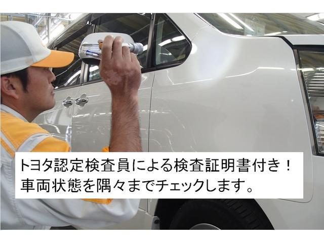 トヨタ認定検査員による検査証明書付き!車輌状態を隅々までチェックします。詳しくは車両の「車輌状態評価書」をご覧ください。