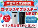 WSレザーパッケージ メモリーナビ バックカメラ(2枚目)
