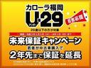 G Z 予防安全装置付き メモリーナビ ETC バックカメラ ロングラン保証1年(5枚目)