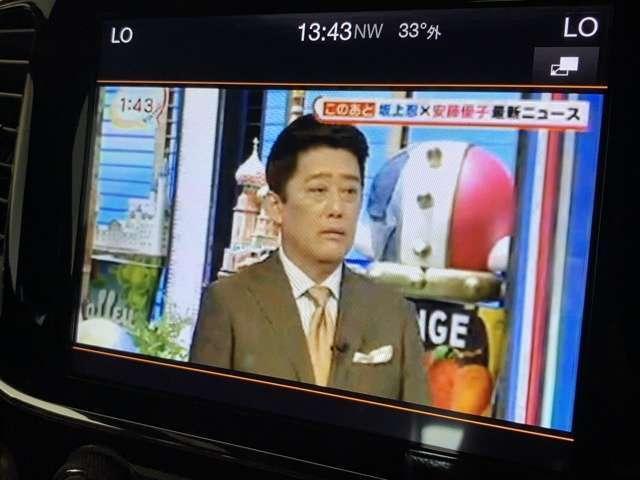 アルティテュード 4WD 純正ナビ ETC2.0 TV(10枚目)