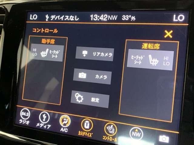 アルティテュード 4WD 純正ナビ ETC2.0 TV(17枚目)