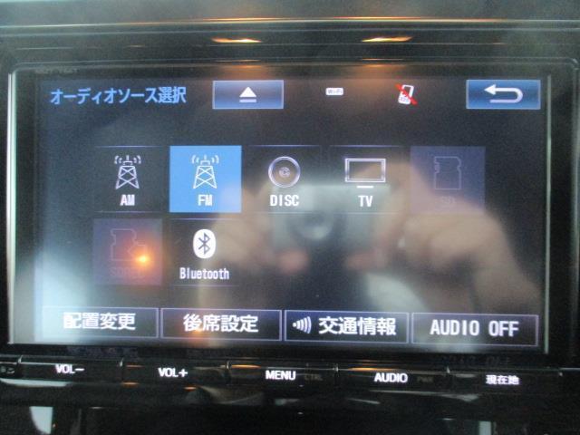 2.5Z Aエディション ゴールデンアイズ サンルーフ フルセグ DVD再生 後席モニター バックカメラ 衝突被害軽減システム ETC ドラレコ 両側電動スライド LEDヘッドランプ 乗車定員7人 3列シート 記録簿(13枚目)