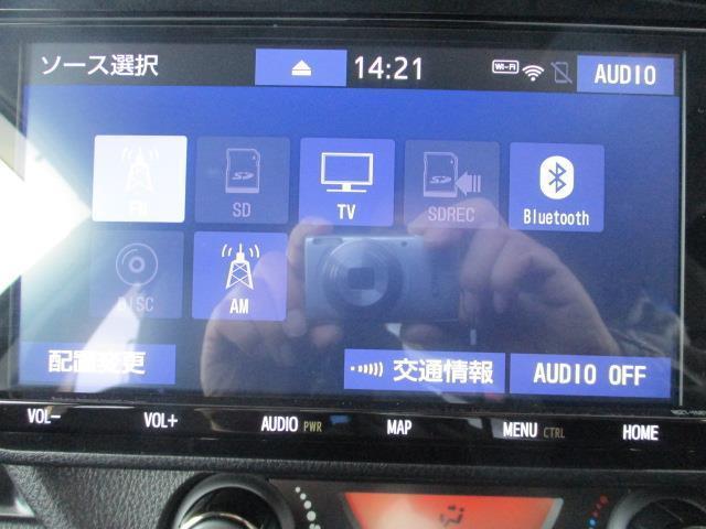 F アミー フルセグ メモリーナビ DVD再生 ミュージックプレイヤー接続可 バックカメラ 衝突被害軽減システム ETC ドラレコ LEDヘッドランプ 記録簿 アイドリングストップ(13枚目)