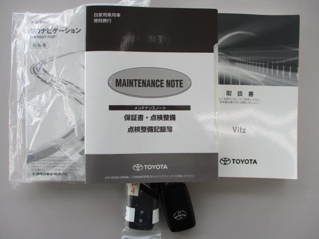 F アミー フルセグ メモリーナビ DVD再生 ミュージックプレイヤー接続可 バックカメラ 衝突被害軽減システム ETC ドラレコ LEDヘッドランプ 記録簿 アイドリングストップ(20枚目)