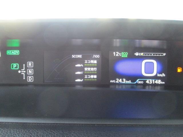 A フルセグ メモリーナビ DVD再生 ミュージックプレイヤー接続可 バックカメラ 衝突被害軽減システム ETC ドラレコ LEDヘッドランプ 記録簿(12枚目)
