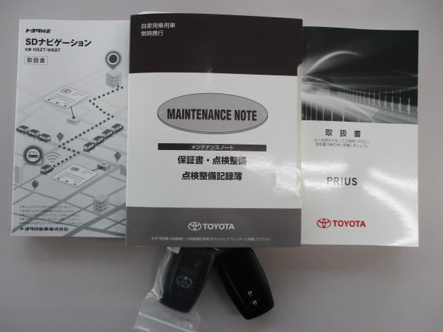 A フルセグ メモリーナビ DVD再生 ミュージックプレイヤー接続可 バックカメラ 衝突被害軽減システム ETC ドラレコ LEDヘッドランプ 記録簿(20枚目)