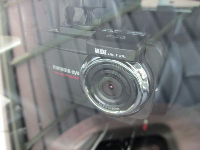 Aツーリングセレクション フルセグ DVD再生 ミュージックプレイヤー接続可 バックカメラ 衝突被害軽減システム ETC ドラレコ LEDヘッドランプ フルエアロ(3枚目)