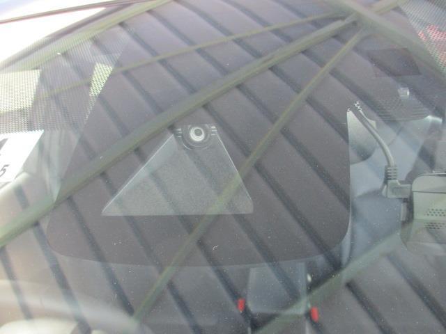 Aツーリングセレクション フルセグ DVD再生 ミュージックプレイヤー接続可 バックカメラ 衝突被害軽減システム ETC ドラレコ LEDヘッドランプ フルエアロ(4枚目)