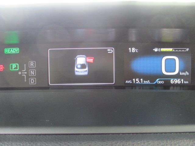 Aツーリングセレクション フルセグ DVD再生 ミュージックプレイヤー接続可 バックカメラ 衝突被害軽減システム ETC ドラレコ LEDヘッドランプ フルエアロ(12枚目)