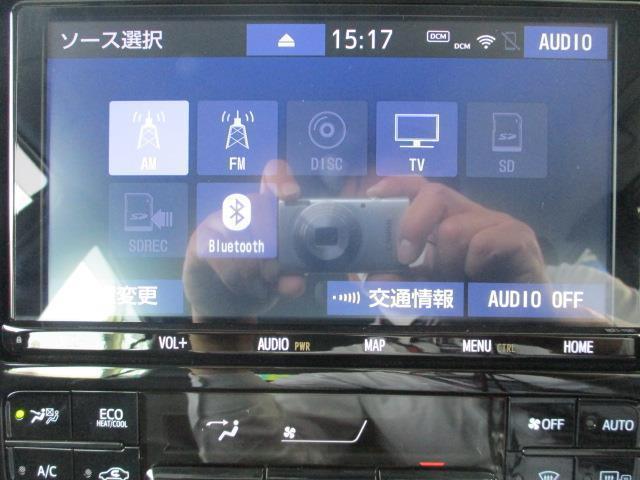 Aツーリングセレクション フルセグ DVD再生 ミュージックプレイヤー接続可 バックカメラ 衝突被害軽減システム ETC ドラレコ LEDヘッドランプ フルエアロ(13枚目)