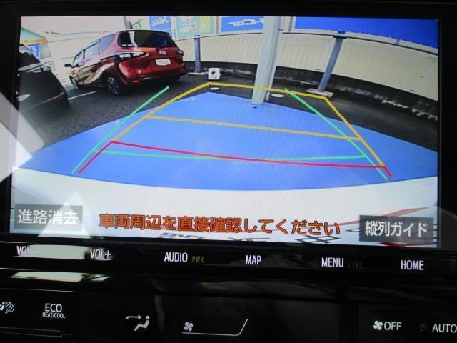 Aツーリングセレクション フルセグ DVD再生 ミュージックプレイヤー接続可 バックカメラ 衝突被害軽減システム ETC ドラレコ LEDヘッドランプ フルエアロ(14枚目)