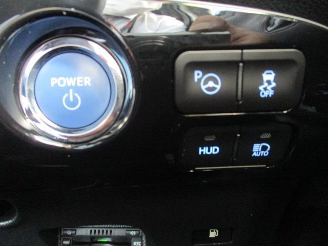 Aツーリングセレクション フルセグ DVD再生 ミュージックプレイヤー接続可 バックカメラ 衝突被害軽減システム ETC ドラレコ LEDヘッドランプ フルエアロ(16枚目)