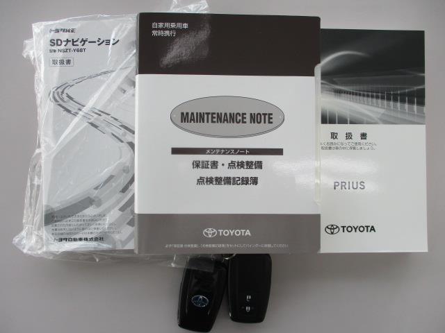 Aツーリングセレクション フルセグ DVD再生 ミュージックプレイヤー接続可 バックカメラ 衝突被害軽減システム ETC ドラレコ LEDヘッドランプ フルエアロ(20枚目)